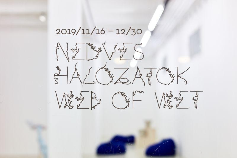 Nedves hálózatok, Trafó Galéria | Fotó: Biró Dávid