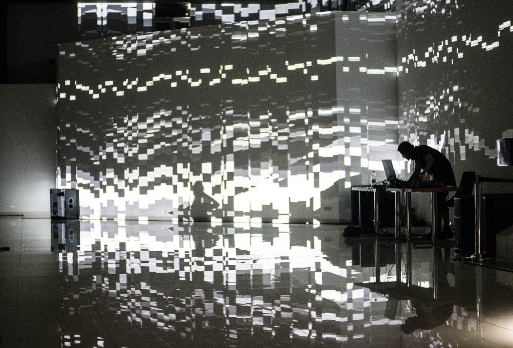 AV Composers: Numen