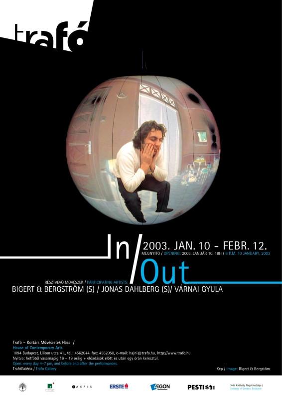 Inouta2_s